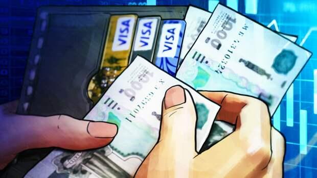 Возможности российских банков и МФО в сфере потребкредитования ограничатся