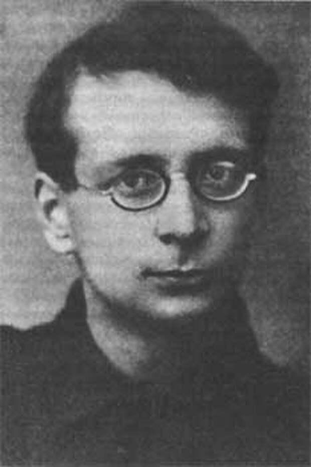 Поэт Дмитрий Кедрин (1907-1945)