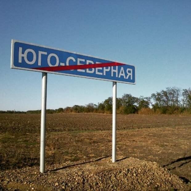 …в Россию можно только верить