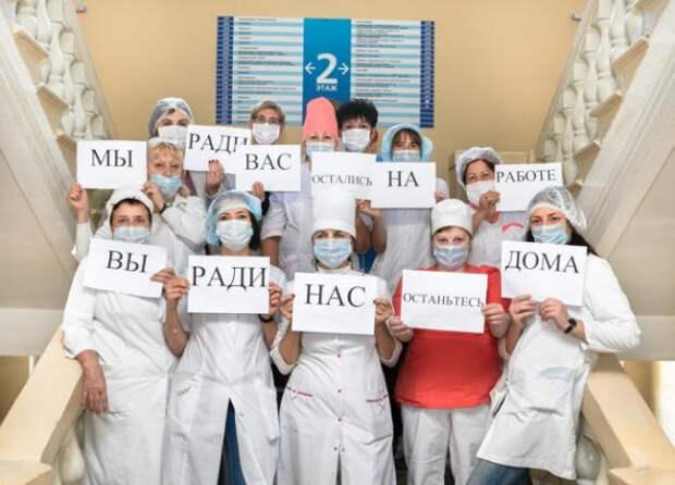 В Севастополе на 22 апреля 13 человек с подтверждённым диагнозом COVID-19