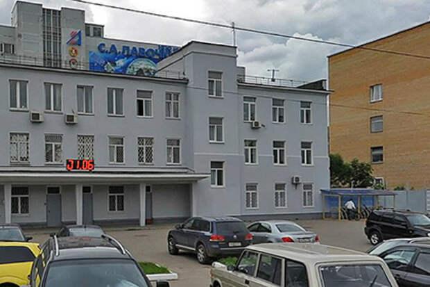 Менеджеров НПО имени Лавочкина заподозрили в хищении 180 миллионов рублей