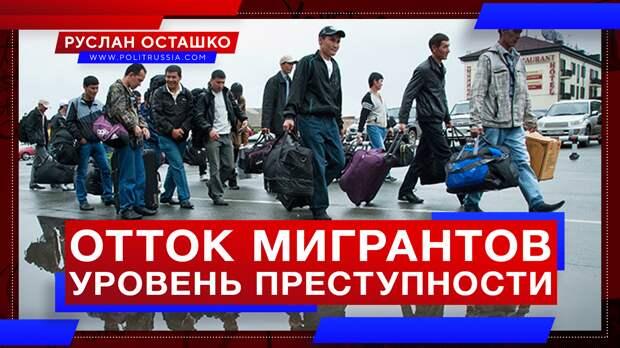 Мети дворы – спасай Россию! И с голоду не умрёшь, и страну с колен поднимешь, и понаехавшим некуда будет возвращаться после очередного локдАуна»