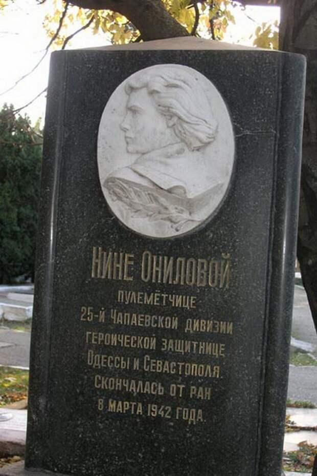 Памятник на могиле Нины Ониловой