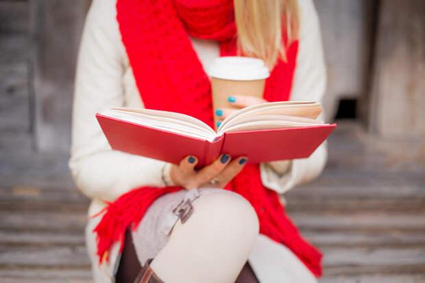 10 книг, которые подарят тебе гармонию во всех сферах жизни
