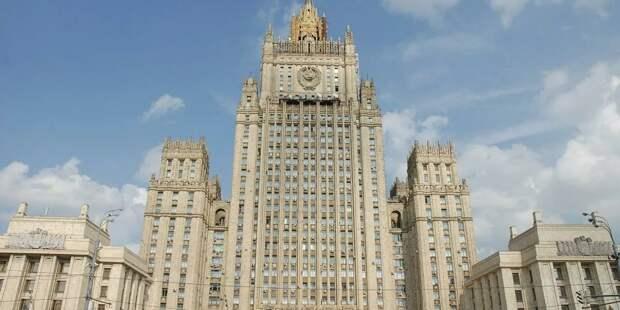 Американского посла вызвали в МИД РФ
