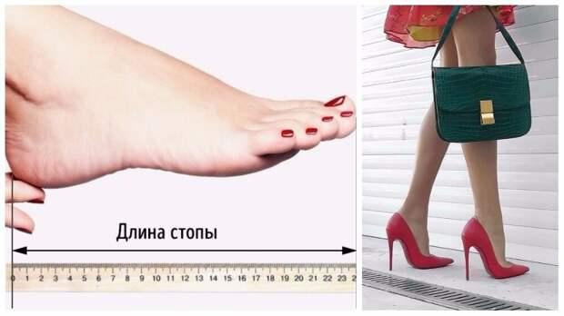 Оптимальная высота каблука: советы специалистов
