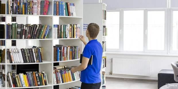 Отделения библиотеки №21 вернулись к привычному графику работы
