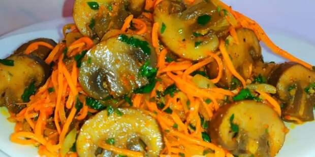 Соседка кореянка поделилась рецептом грибов по-корейски. Быстро и просто