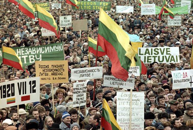 50-тысячная демонстрация за независимость Литвы. Вильнюс, 10 января 1990 года