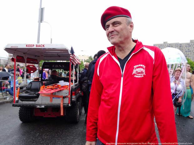 Парад русалок, или старое доброе бруклинское фрик-шоу америкосы, манхетон, руссалки