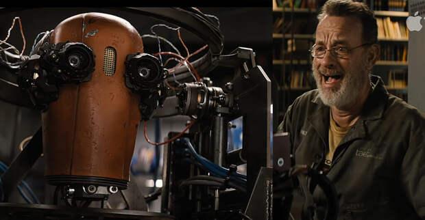 Том Хэнкс, собака и робот: долгожданная премьера