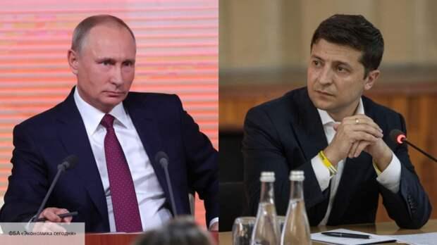 Политолог рассказал, как Путин обрадовал Зеленского