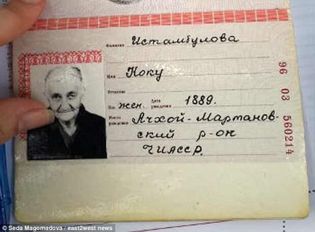Дата рождения - 1 июня 1889 года. Самый старый человек, долгожители, долгожительница, долгожительство, история жизни, судьба человека, чечня