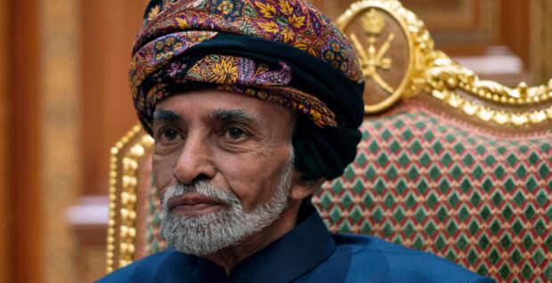 Умер султан Омана Кабус бен Саид. Он правил страной 50 лет