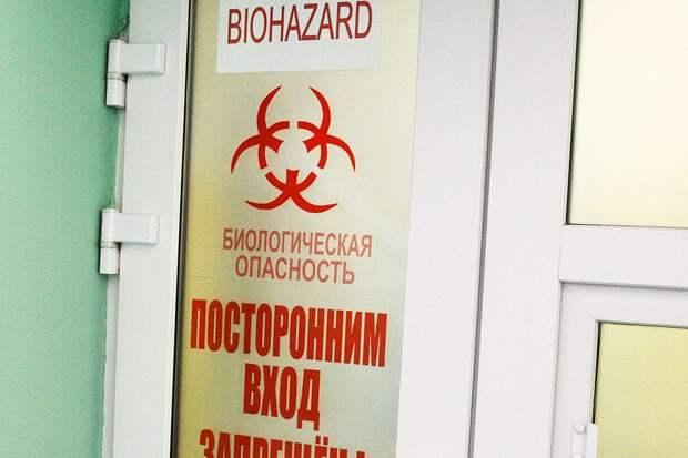 США внесли в черный список три российских института