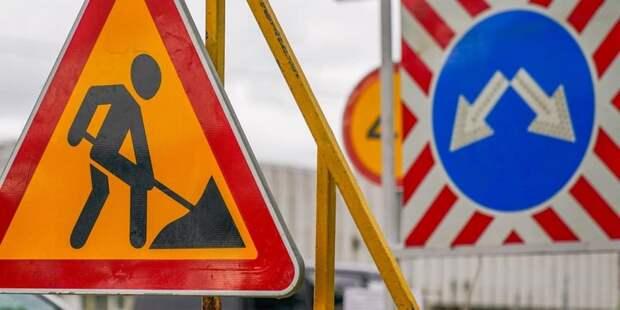 Андрей Бочкарёв: Реконструкция Донецкой улицы в рамках проекта Южной рокады завершена более чем наполовину