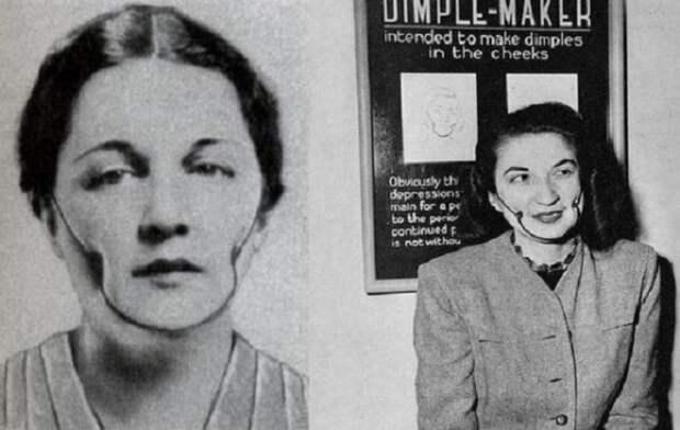 Узоры из вен, чёрная улыбка и другие признаки женской красоты из прошлого, которые сегодня кажутся нелепыми