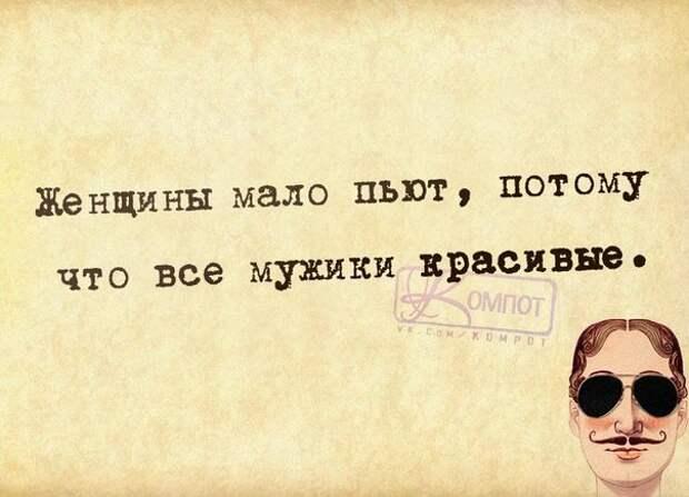 5672049_1447960825_frazki21 (604x436, 56Kb)
