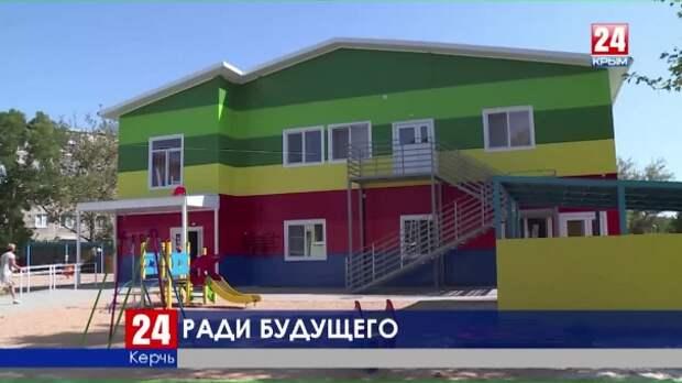 На строительство двух модульных детских садов в Керчи потратили почти 100 миллионов рублей