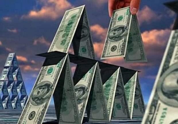 Более 100 жителей ВКО стали жертвами финансовой пирамиды