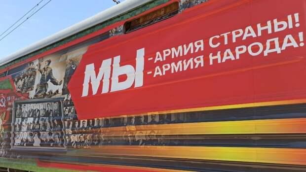 Военный спецпоезд акции «Мы — армия страны, мы — армия народа» прибыл в Пермь
