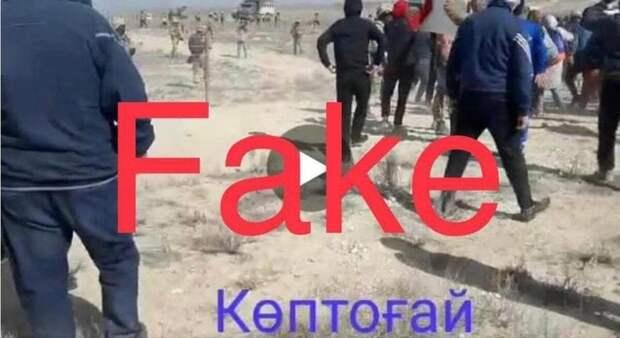 Кто провоцирует приграничный конфликт между Казахстаном и Россией?