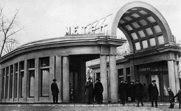 Вот как выглядели первые станции Московского метро