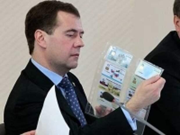 ПРАВО.RU: Медведев создал Агентство по технологическому развитию