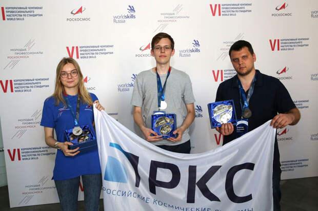 Сотрудники космического холдинга в Лефортове взяли призы чемпионата «Роскосмоса»