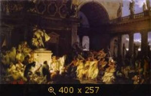 Секс в Древнем Риме (18+)
