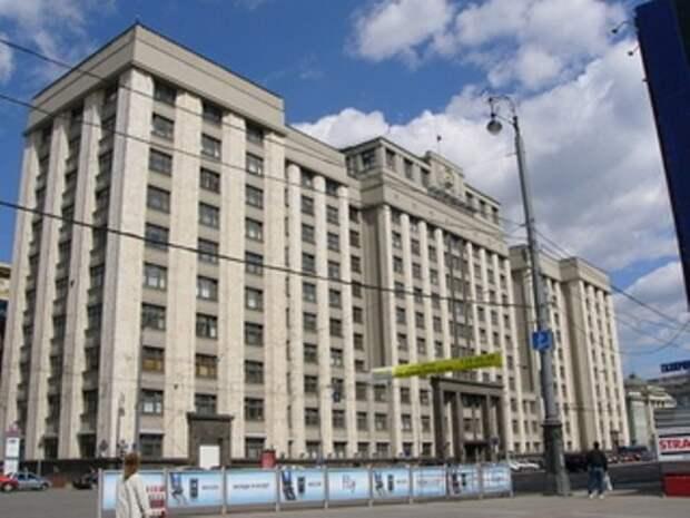 Предложение Удмуртии разрешить регионам вводить скидки на оплату штрафов внесли в Госдуму