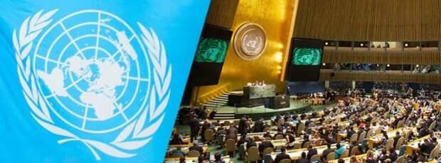 Наших дипломатов не пустят в ООН без прививки американской вакциной