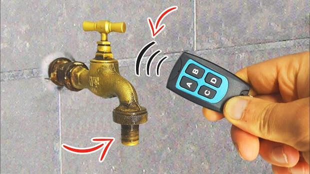 Как сделать водопроводный кран с дистанционным управлением