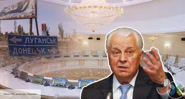 Киселевответилна условия Кравчука по участию ЛДНР в переговорахв Минске