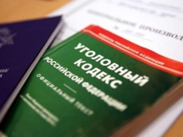 """ПРАВО.RU: """"Ъ"""": почему новая статья УК не спасет от банкротства застройщиков"""