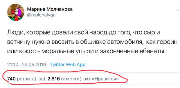 Российский сыр с плесенью и заплесневелые мозги. Юлия Витязева