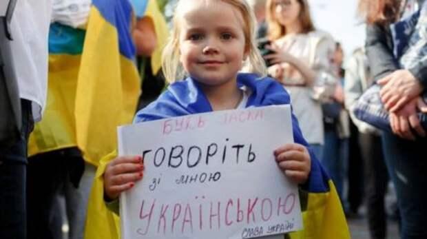 Украинские власти высказались за латиницу