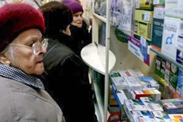 Россиянам рассказали, где можно подзаработать на пенсии