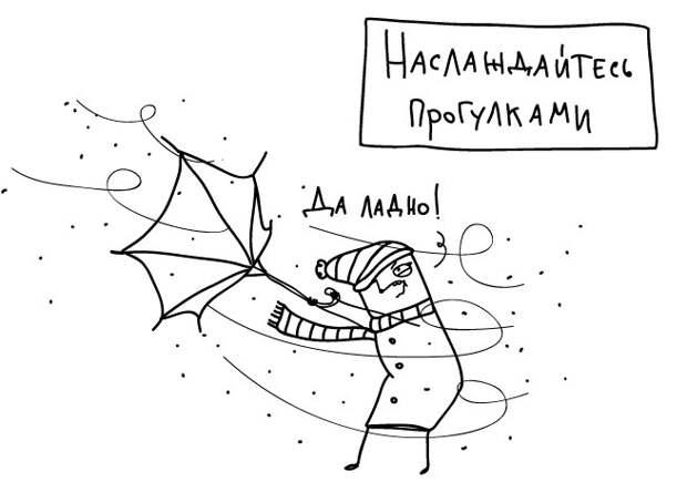 Девочка-котичка учит переживать зиму: суперактуальные комиксы