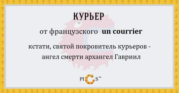 cardfr15