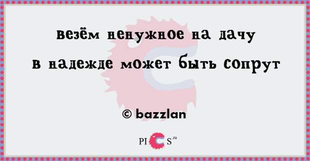 card2s17