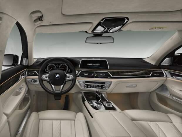 Объявлены российские цены на новый BMW 7-й серии