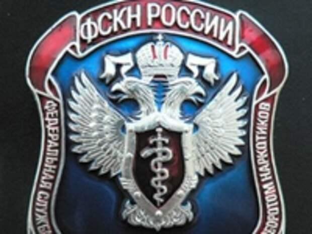 ПРАВО.RU: На службу в МВД перешел лишь каждый седьмой сотрудник упраздненной ФСКН