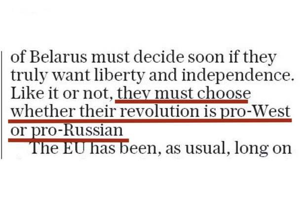 Болтон: белорусы должны определиться – они за Россию или против