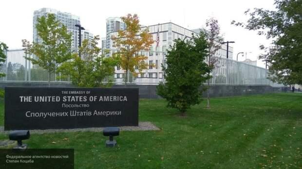 Посольство США отреагировало на конституционный кризис в Украине