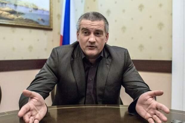 Аксенов: Украина не получит выплат за Крым, потому что в России не ходят гривны