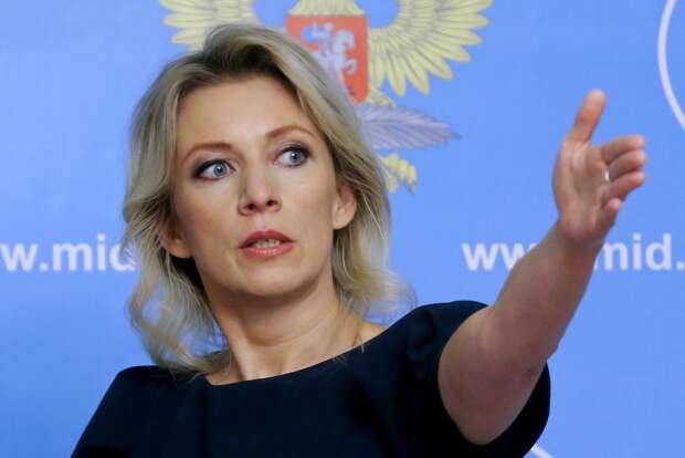 Захарова послала киевских политиков в Донбасс