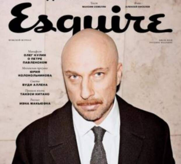Дмитрий Нагиев попал на обложку журнала Esquire