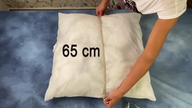 Обновите подушки за 10 минут. И не надо тратить лишние деньги