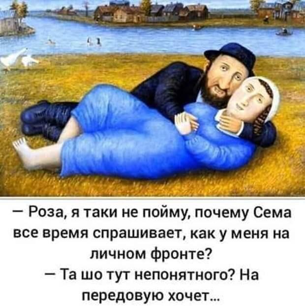 Поймал новый русский золотую рыбку. - Отпусти меня, три твоих желания выполню...
